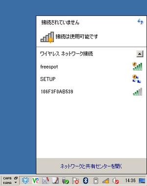 Iwa_wifi